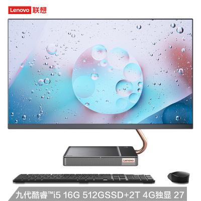 联想(Lenovo) AIO 520X MaX新款 27英寸2K屏一体机台式电脑(i5-9400T 16G 2T+512G SSD RX560X 4G独显 W10 无线充电底座)灰