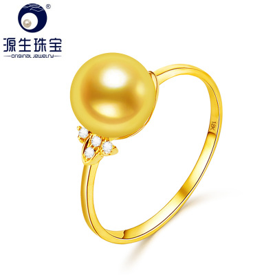 源生珠寶 海水珍珠戒指18K金日本AKOYA珍珠戒指女款