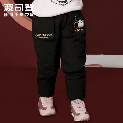 波司登童裝男女童兒童2019秋冬保暖羽絨褲