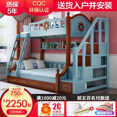 爱居乐 床 简约现代高低床全实木上下床双层床木质床成人母子床儿童床双人床上下铺木床子母床简约现代地中海男孩女孩AJ105