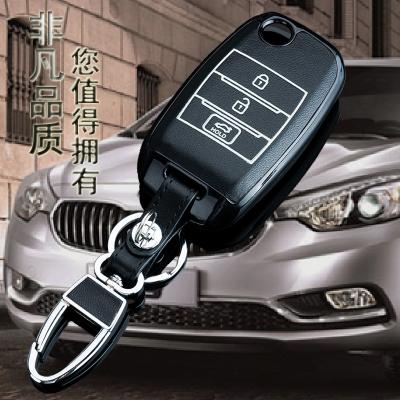 起亚钥匙包K2K3SK4K5KX3狮跑智跑索兰托佳乐夜光汽车钥 一键启动优雅黑 默认尺寸