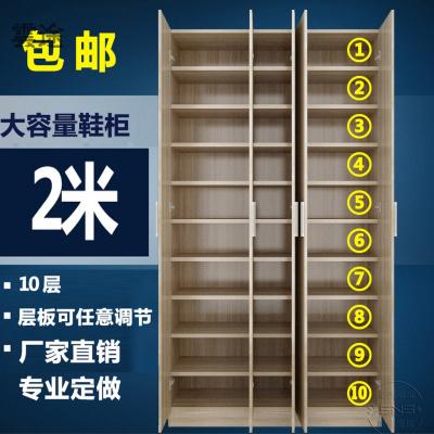 特价现代简约2米大容量鞋柜实木多层衣柜阳台储物收纳柜定做定制