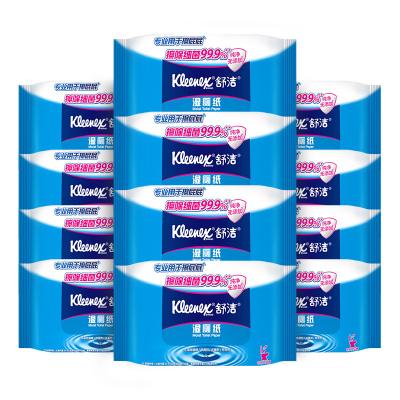 舒潔(Kleenex) 濕廁紙 40片*12包家庭裝 擦除99.9%細菌 清潔濕紙巾濕巾可搭配卷紙衛生紙使用
