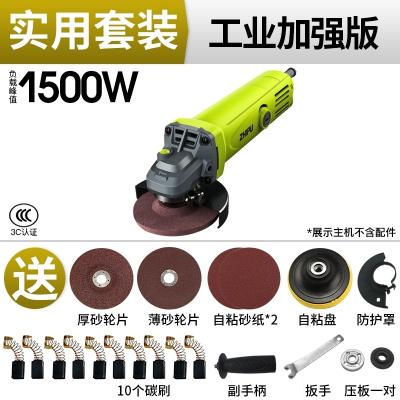 芝浦切割機多功能家用角磨機磨光機手磨機拋光機小型手砂輪打磨機 【1500W】加強版角磨機+實用套餐(送10個碳刷)