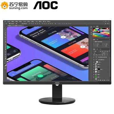 AOC U2790VQ 27英寸 4k高清IPS液晶电脑显示器 专业设计摄影绘图可壁挂窄边框不闪显示屏