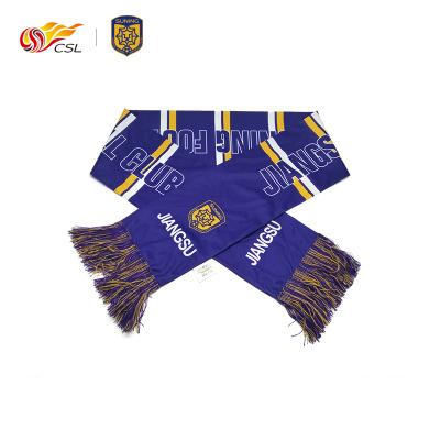 中超CSL聯賽官方正品 江蘇蘇寧印花圍巾---上PP體育看中超購正版 邊看邊買暢享一夏