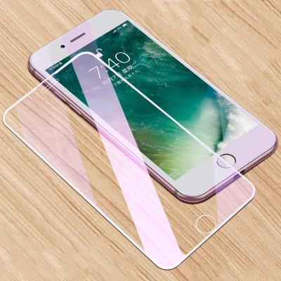 ATOOKING 蘋果7p/8plus全屏鋼化玻璃手機保護膜 iPhone7P/8Plus白色屏全屏鋼化膜