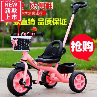 儿童三轮车脚踏车1-3-5男女孩 2-6岁大号小孩车子轻便男孩脚踏幼儿便携式男女通用型健身成长冬夏两用