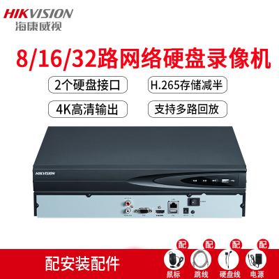 海康威视8路16路32路网络硬盘录像机监控主机NVR7808/7816家用商用刻录机存储减半手机远程2盘位录像机