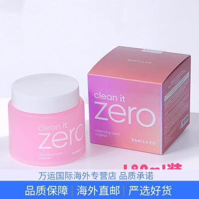【海外直郵 正品保障】韓國進口芭妮蘭zero凈柔卸妝膏180ml臉部溫和卸妝煥新致柔潔凈
