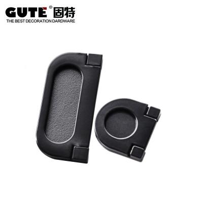 固特GUTE 現代簡約合金明裝暗拉手 3218 啞黑色大號(孔距62mm)