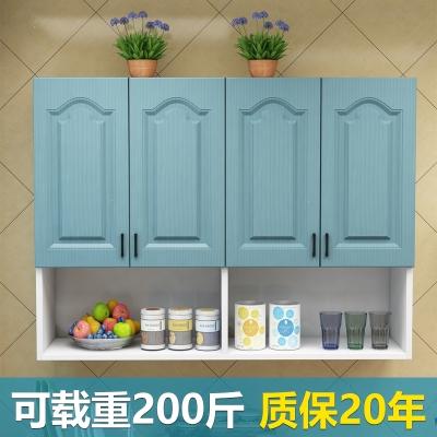 厨房吊柜墙壁柜墙上储物柜阳台挂墙式收纳柜浴室壁挂柜卫生间吊柜