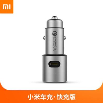 米車載充電器快充版點煙器一拖二 QC3.0 雙USB口輸出36W 智能溫度控制 5重安全保護 兼容iOS&Android