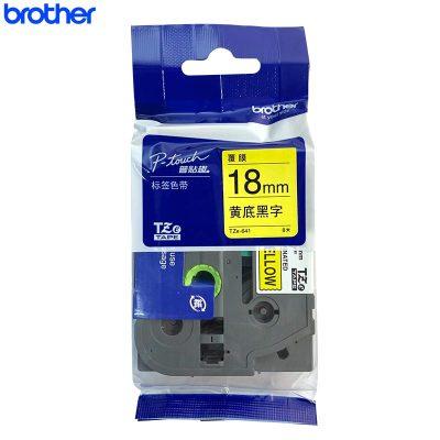 兄弟(brother)TZe-641標簽色帶/碳帶 黃底黑字 18mm 原裝正品