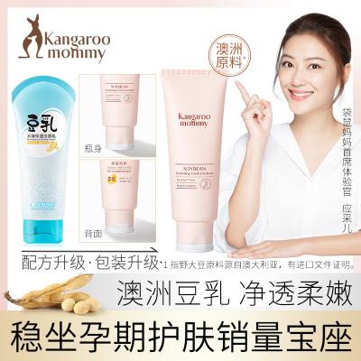 袋鼠媽媽kangaroomommy 孕婦潔面乳 孕婦護膚化妝品豆乳滋養保濕100g