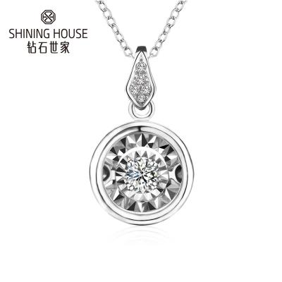 钻石世家SHINING HOUSE 18K金钻石吊坠 十倍显钻效果 钻石吊坠女 爱随心动 表白纪念日情人节礼物