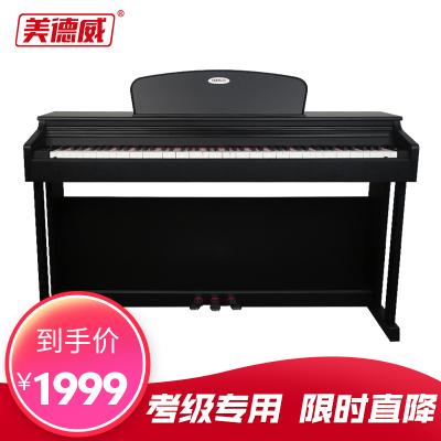 美德威MIDWAY 【新款】电钢琴88键重锤键盘数码钢琴 成人练习儿童考级专业演奏款智能钢琴 A3黑