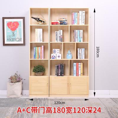 閃電客實木書柜書架帶門柜子松木兒童自由組合置物書櫥簡約現代定做定制 松木A+C款(帶門)寬120 1.4米以上寬