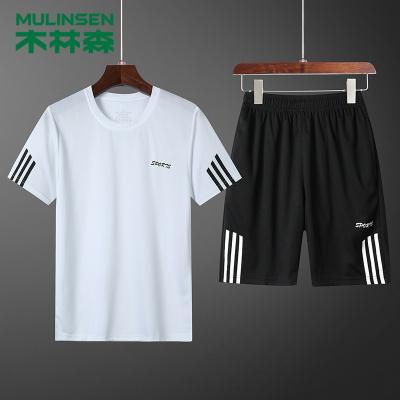 木林森(MULINSEN)短袖T恤男運動速干套裝寬松大碼夏打底衫健身跑步訓練足球籃球服速干T恤套裝