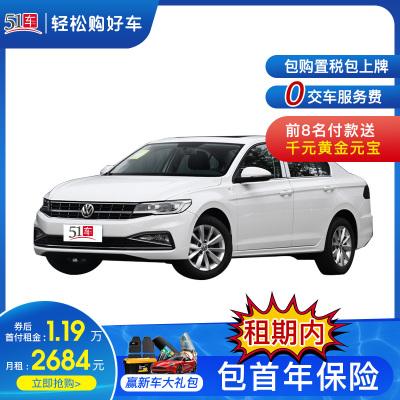定金【51車】大眾寶來2020款1.5L自動精英型低首付金融分期購車汽車新車整車緊湊型轎車