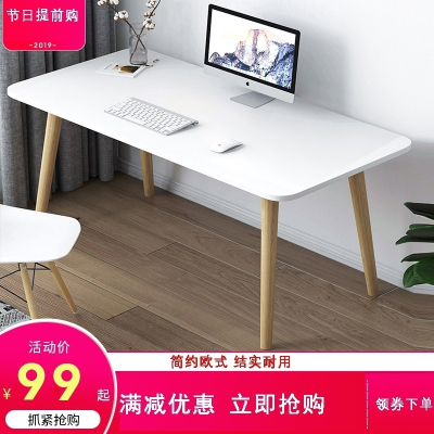 书桌简约台式电脑桌家用小桌子古达北欧现代卧室办公桌学生简易写字桌