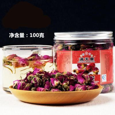 (閃電發貨)紅玫瑰100g每罐 不添加硫磺 重瓣紅玫瑰花茶 易拉罐裝