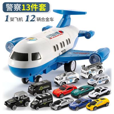 儿童飞机模型男孩玩具宝宝大号音乐轨道惯性仿真客机玩具车
