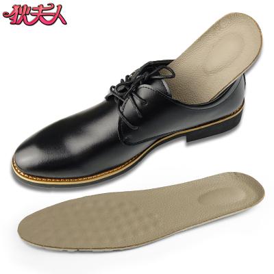 狄夫人 2双装 鞋垫男吸汗防臭透气 加厚牛皮皮鞋鞋垫真皮运动鞋鞋垫夏