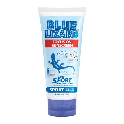 蓝蜥蜴 blue lizard户外运动防晒乳89ml 浴前SPF50+;浴后SPF30 PA+++物理防晒乳 防水防汗