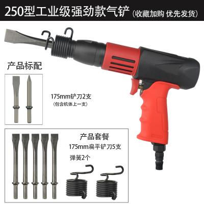 定做 氣動氣鏟強力沖擊式風鏟除銹機氣錘氣鍬工具150/190氣動工具