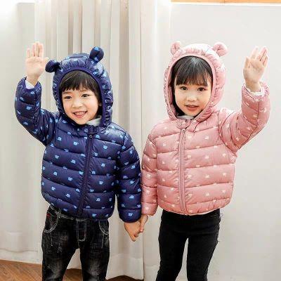 2019新款輕薄童裝運動棉服中小童男童女童可愛兔寶寶保暖棉衣外套 莎丞
