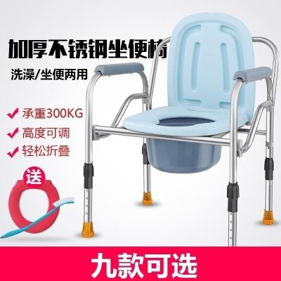 坐便器老年人大便椅坐便椅厕所椅方便椅子可折叠 皮革坐垫【手提带盖便桶】款式 原版802黎卫士