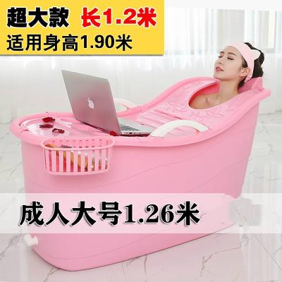 特大號成人沐浴桶兒童洗澡桶加厚塑料保溫家用浴缸浴盆大人泡澡桶