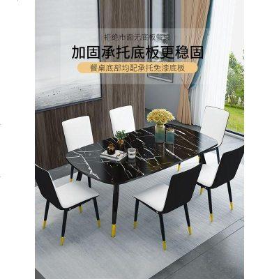 梦引 餐桌椅组合现代简约北欧餐桌家用小户型轻奢风仿大理石餐厅吃饭桌