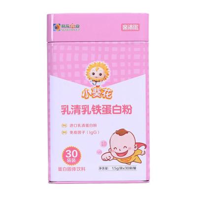 小葵花乳清乳铁蛋白粉45g(1.5g袋×30袋罐)装
