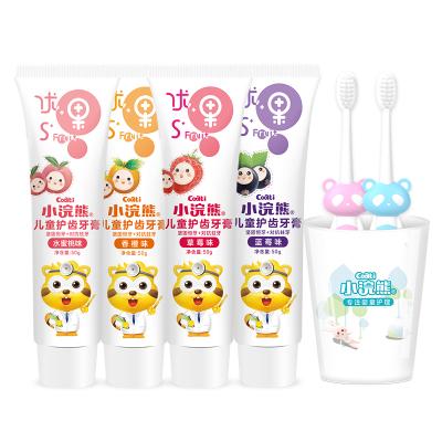 小浣熊兒童牙膏套裝嬰幼兒無氟護齒牙膏4支+牙刷2支+漱口杯
