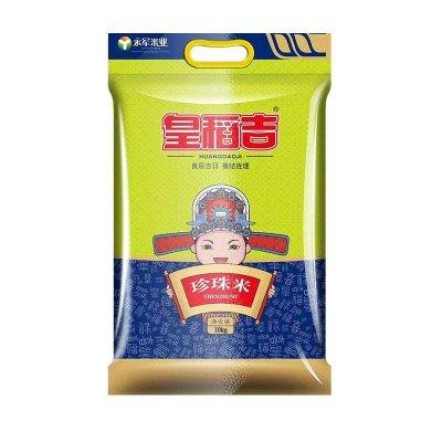 皇稻吉 黑龍江大米 10KG 秋收新米 19年東北大米 珍珠米 粳米 20斤