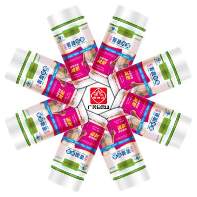 白云山 常青春菁盈減肥膠囊120粒/瓶 (可搭左旋肉堿茶咖啡抑制食欲酵素代餐粉)8盒穩固裝