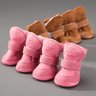 狗狗鞋子泰迪冬鞋比熊宠物狗鞋子防滑秋冬小狗保暖防寒棉鞋雪地靴