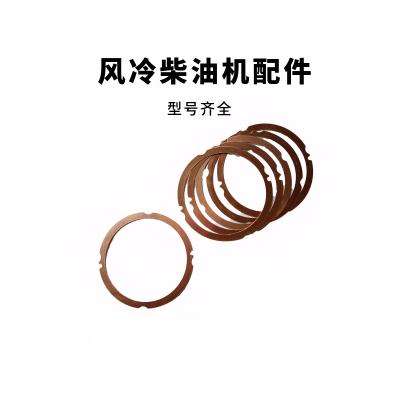 風冷柴油機 發電機彈痕配件170F173F178F186F188F192F汽缸銅墊 汽缸墊 173F