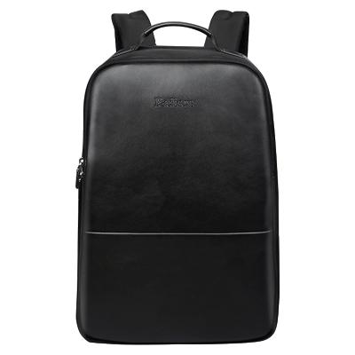 padieoe双肩包男士背包新款书包男时尚潮流韩版休闲学生旅行背包电脑