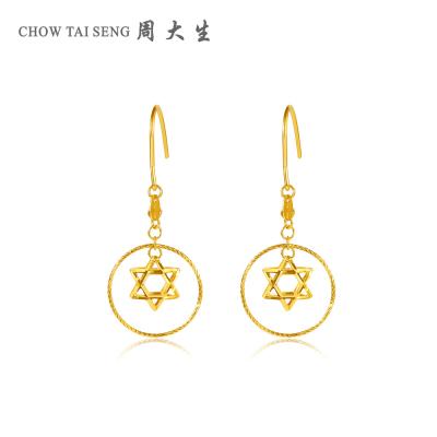 周大生黃金飾品黃金耳線女黃金耳環新款時尚耳墜長款星星圓圈黃金流蘇耳環