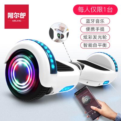 阿尔郎(AERLANG)智能平衡车儿童8-12双轮电动双轮扭扭车代步车X3E-D白色