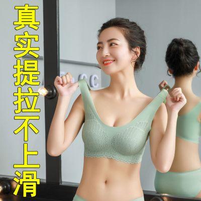【品彩】泰國天然乳膠內衣4.0聚攏蕾絲運動背心款無鋼圈防下垂文胸罩