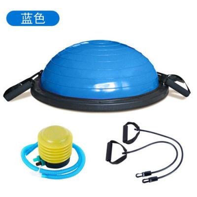 因樂思(YINLESI)波速球平衡健身瑜伽球加厚防爆普拉提球減脂訓練按摩半圓球跳跳球 藍色【送充氣泵+拉力繩】 55cm