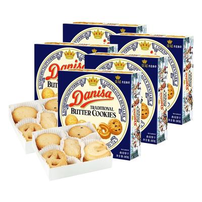皇冠(Danisa)丹麥曲奇餅干 原裝進口餅干 原味90g*5盒 休閑零食 早餐餅干 進口曲奇