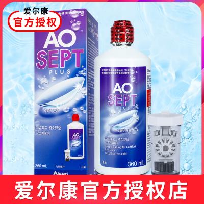爱尔康双氧水视康洁镜隐形眼镜护理液360ml 原装进口AO清洁药水RGP硬性隐形眼镜可用