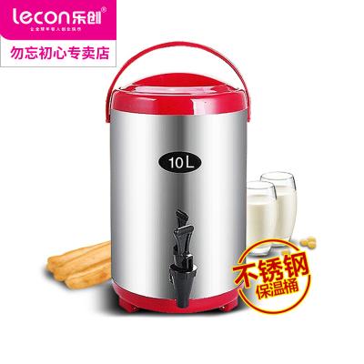 樂創(lecon) LC-DJT10 商用豆漿桶 保溫桶 無網自動豆漿機奶茶桶
