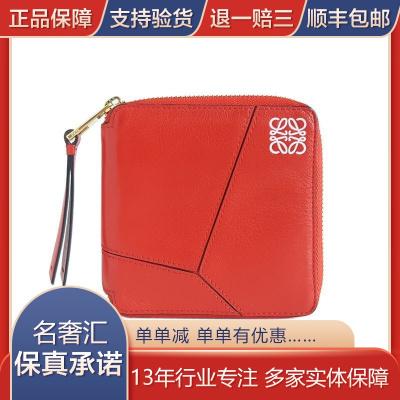 【二手95新】羅意威(LOEWE)女士紅色牛皮短款對折拉鏈 錢夾  錢包