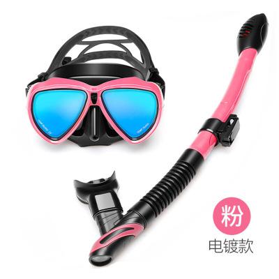 因樂思(YINLESI)潛水鏡浮潛三寶裝備套裝成人兒童游泳面罩全干式呼吸管器防霧